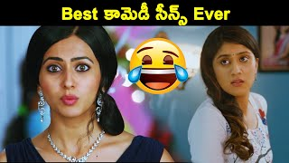 Rakul Preet Singh And Dhanya Balakrishna Best Comedy Scenes | Non Stop Telugu Comedy Scenes Ever - Download this Video in MP3, M4A, WEBM, MP4, 3GP