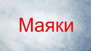 Рыбалка юга красноярского края и хакасии
