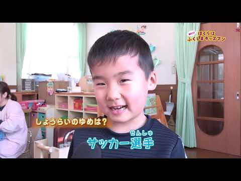 Hokushin Nursery School