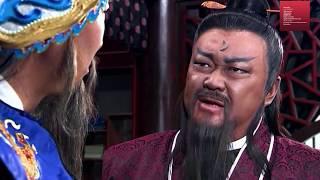 Bàng Thái Sư gây khó dễ với Bao Công khi tra án Tiểu Thiếp | Thất Hiệp Ngũ Nghĩa