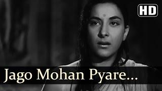 Jaago Mohan Pyare - Raj Kapoor - Nargis - Jaagte Raho