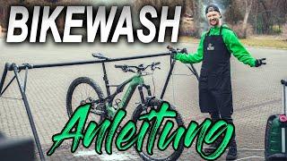 Wie WASCHE und PFLEGE ich mein BIKE richtig? E-Bike Waschanleitung - E-motion Erfurt / 4K