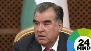 Президент Таджикистана призвал возрождать национальную культуру - МИР 24