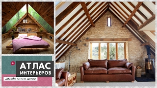 Мансардный этаж: дизайн и интерьер. Идеи для мансарды в доме