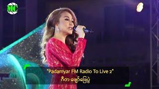 Padamyar FM Radio To Live 2 Music Show In Yangon