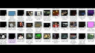 اظهار الفيديوهات ويندوز