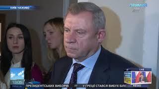 Яків Смолій про курс гривні і нфляцію в Україні