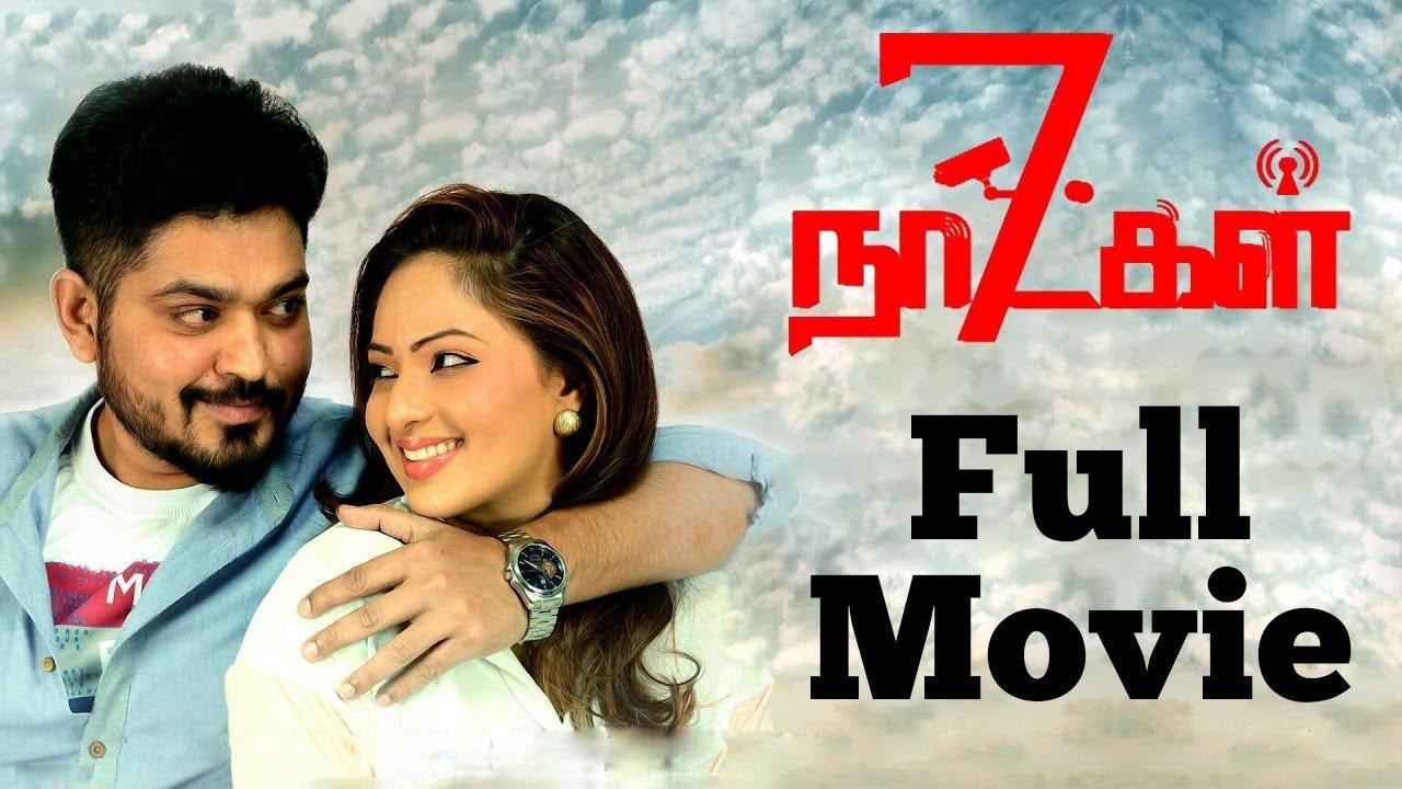 7 Naatkal Tamil Full Movie - YouTube