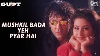 Mushkil Bada Yeh Pyar Hai - Gupt - Bobby Deol   - YouTube