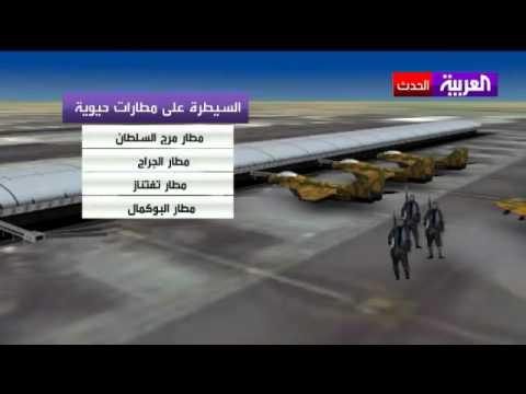 تراجع اعتماد النظام السوري على الطيران الحربي