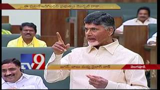 Chandrababu - YS Jagan Dialogue War over SSC Paper Leak - TV9