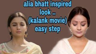 yadav tv actress - मुफ्त ऑनलाइन वीडियो