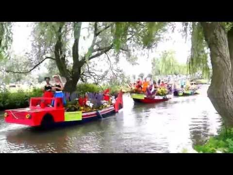 Kinderboot Hoek van Holland Varend Corso 2014