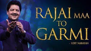 Rajai Maa To Garmi Lage - The Don - Superhits of Udit Narayan - Mithun Chakraborty | Sonali Bendre