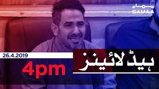 Samaa Headlines - 4PM - 26 April 2019