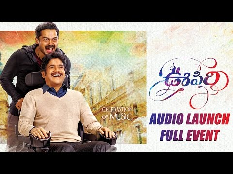 Oopiri Audio Launch