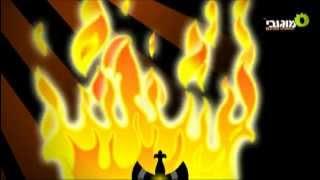 ההרפתקה הגדולה אי פעם במוגובי! המלחמה נגד סופר נובה!