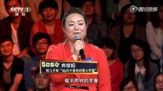 20140510 开讲啦 陈晓卿:舌尖上的好奇心(超清版)