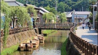 小江戸佐原の歴史的町並み千葉県香取市佐原2017年6月16日