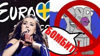 Страна поющей ненависти: как Джамала «взорвала» Россию — Антизомби, 20.05