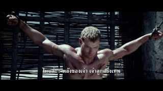 The Legend Of Hercules: โคตรคน พลังเทพ (Sub Thai)