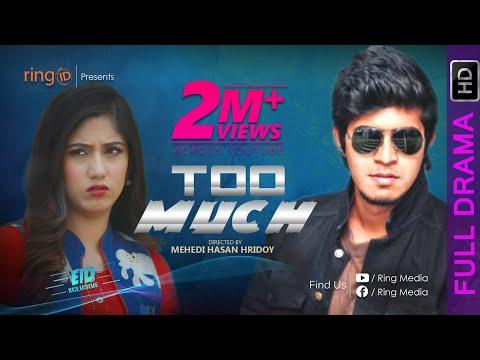 Download too much tawsif mahabub safa kabir eid natok 2019 hd file 3gp hd mp4 download videos
