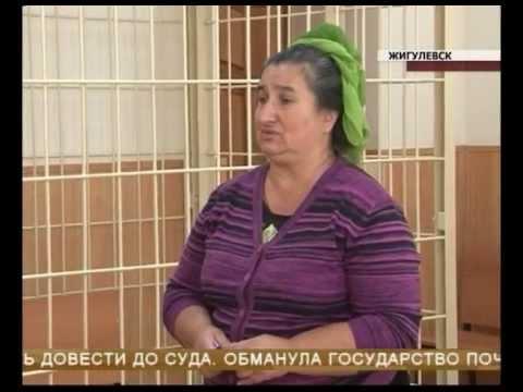 Два года условно - за незаконно обналиченный материнский капитал