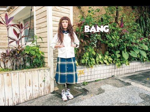 BANG  女子私服 魏如昀
