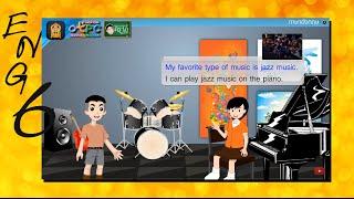 สื่อการเรียนการสอน Different Types of Music ป.6 ภาษาอังกฤษ