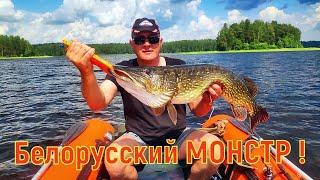 Ловля на джерки в белоруссии