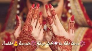 Sabki  barate  Aayi  //Lyrics(  Best whatsapp status