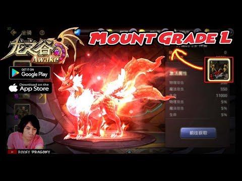 Dragon Nest Dragon Mount Preview - смотреть онлайн на Hah Life