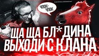 Пираний БОМБИТ|Пираний WARFACE|КВШКИ СКИФОВ|НАРЕЗКА №37 |18+
