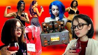 Кто такие Винишко тян, ламповые няши, ванильки, фитоняшки и другие субкультуры современности