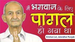 Krishan Lal, Jalandhar PB