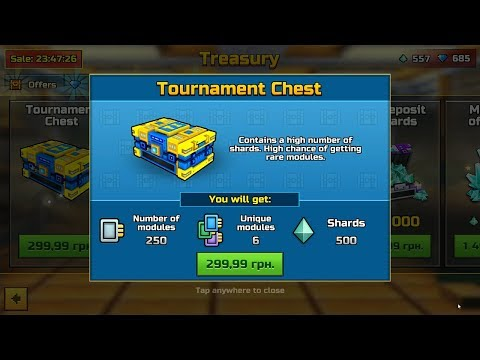 Tournament Chest & Hard Raid - Pixel Gun 3D