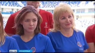«Вести Оренбуржья. События недели» от 22 июля 2018