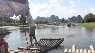 Video : China : Bamboo rafting on the YuLong River 玉龙河 from GuiLin to YangShuo
