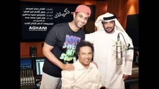 محمد عبده -ذكرياتك تحميل MP3