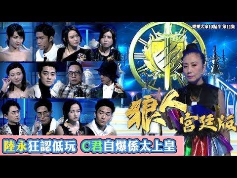 big big channel - 大台網