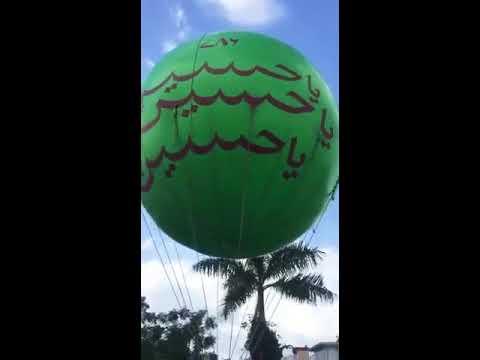 Resort Sky Balloon