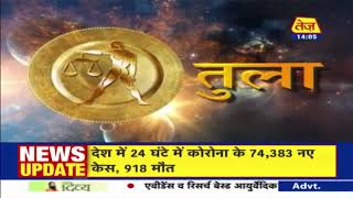 Kismat Connection | Shailendra Pandey | Daily Horoscope | October 11th 2020 | 2.00pm