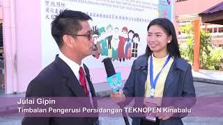 Persidangan TEKNOPEN Kinabalu 2018   YouTube