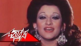 Lola El Malama - Warda لولا الملامة - وردة