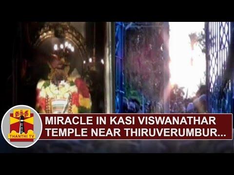 Miracle-in-Kasi-Viswanathar-Temple-near-Thiruverumbur-Thanthi-TV