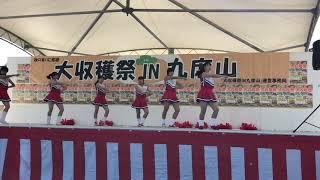 第12回大収穫祭in九度山 橋本高校新体操バトン部