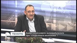 """""""Темите"""" с гост Константин Райков – 17.12.2018 (част 2)"""