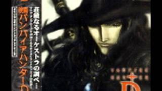 Vampire Hunter D Bloodlust OST Track 1 Opening