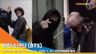 방탄소년단 (BTS), '세배?!' 하트만으로도 '심멎' [NewsenTV]