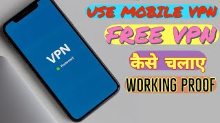 Gambar cover SECRET SETTING IN YOUR ANDROID MOBILE IN VPN SETTING